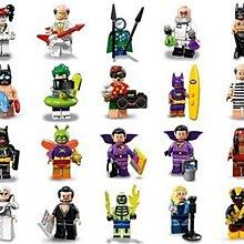 全新樂高 Lego 71020 Minifigures series Batman movie 2人仔一套20隻