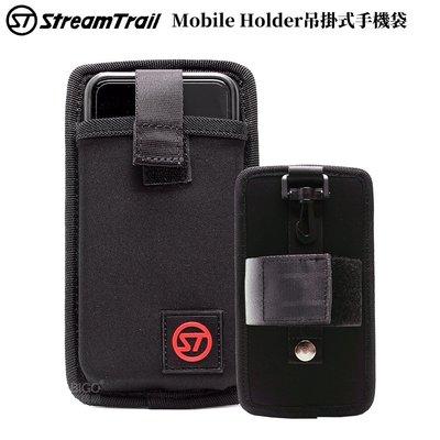 【2020新款】Stream Trail Mobile Holder吊掛式手機袋 外掛式手機袋 掛於後背包 手機收納