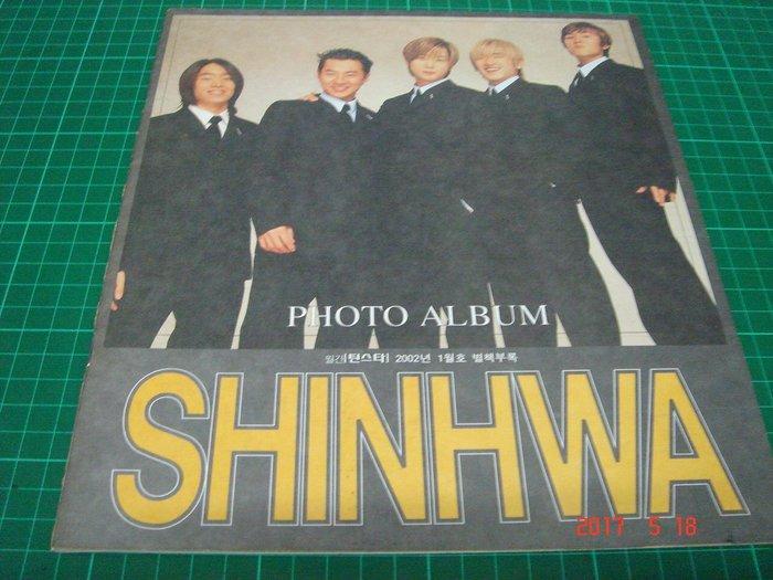 韓國男團体~《SHINHWA 神話 Eric、李玟雨、金烔完、申彗星、JunJin、Andy 》寫真冊
