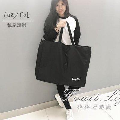 特大號超大容量女生大號清新兩用訂做黑白容量手提帆布袋 我的拍賣