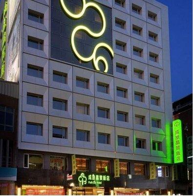 小昭~台中成旅晶贊飯店和式2-4 人房2早餐~離火車站5 分鐘~訂好才收錢