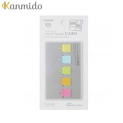 又敗家Kanmido卡片名片攜帶式標籤貼coco fusen標籤紙CARD自粘便籤CF-5001標籤貼便條紙便條貼便利貼