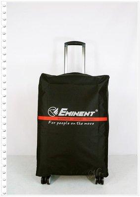《熊熊先生》雅士eminent萬國通路旅行箱行李箱登機箱托運套防塵套託運套保護套限量小尺寸