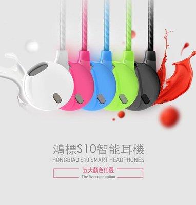 全新 鴻標智能耳機 運動帶麥手機通用彩色智慧入耳式耳塞線控美標耳機 k22