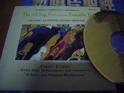 頂級Hi-End超級發燒打擊樂試音天碟  敲擊將軍令試音天碟 1994日本24KT GOLD黃金碟首發紙盒盤