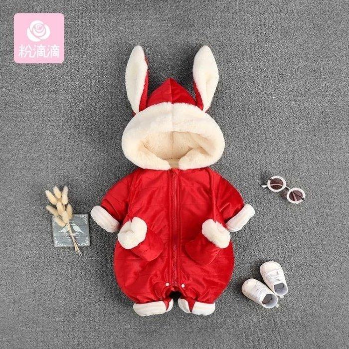 999嬰幼兒衣服可愛超萌滿月寶寶衣服女嬰兒保暖哈衣冬外出抱衣新年裝01KK12