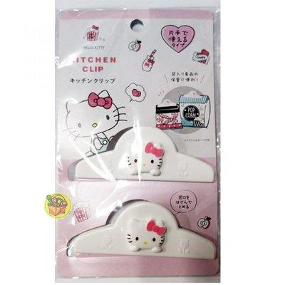 【JPGO】特價-日本進口 三麗鷗 Hello Kitty 凱蒂貓 夾子 食物夾 二入#796