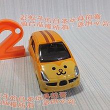 單售 [2]多拿滋松鼠 日貨 2010 MISTER DONUT 甜甜圈限定 多美小汽車 TOMICA