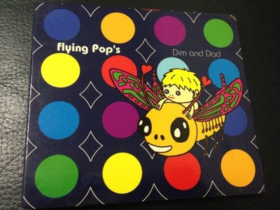 『貨暢其流 二手CD』flying pop's】『Dim and Dad』CD專輯 KR
