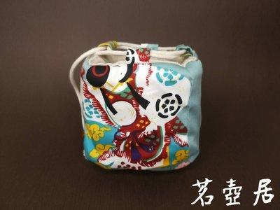 【茗壺居】單杯棉麻茶具收納袋 旅行外出方便攜帶 茶杯收納 小型簡易多功能藍色和服女花紋方包 桃園市