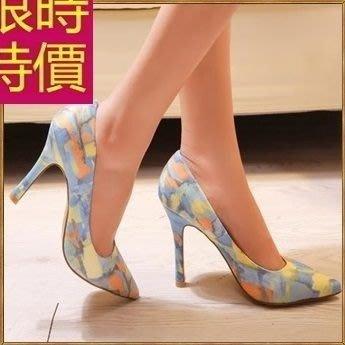 真皮高跟鞋-流行優雅獨特女尖頭鞋2色58l5[韓國進口][巴黎精品]