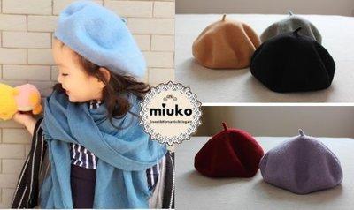 miuko BABY款歐美兒童男女寶寶男女童 100%羊毛呢 寶寶 貝雷帽 畫家帽/現貨