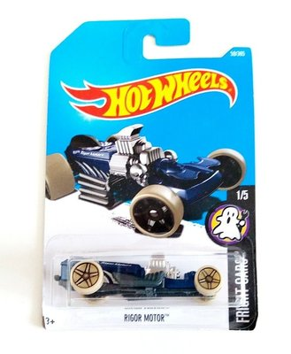 Osmileooo-hot wheels 玩具車 FRIGHT CARS 骷髏 59
