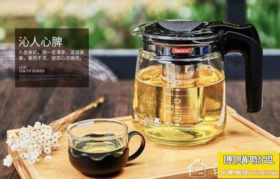 耐熱玻璃茶壺不銹鋼過濾茶具花茶壺普洱紅茶壺大號泡茶壺【團購聯盟】