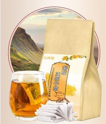 買二送一買三送二菊花決明子茶 枸杞袋泡茶 組合花茶150g30包入親近自然遠離煩躁 熱銷款