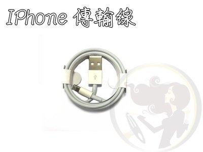 小膜女○【I PHONE 5 6s 傳輸線】充電線 充電器 蘋果 APPLE IPHONE4S 5C 6 PLUS 車充 屏東縣