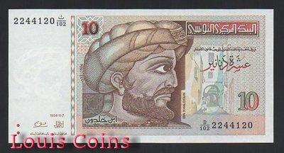 【Louis Coins】B650-TUNISIA --1994突尼西亞幣紙幣10 Dinars