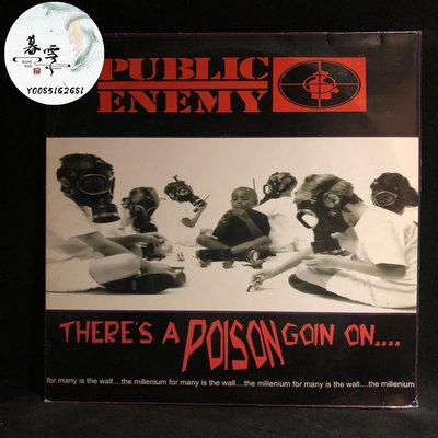 Public Enemy There's A Poison Goin On.. 黑膠 2LP* 英首cd 全新 音樂【暮雲】