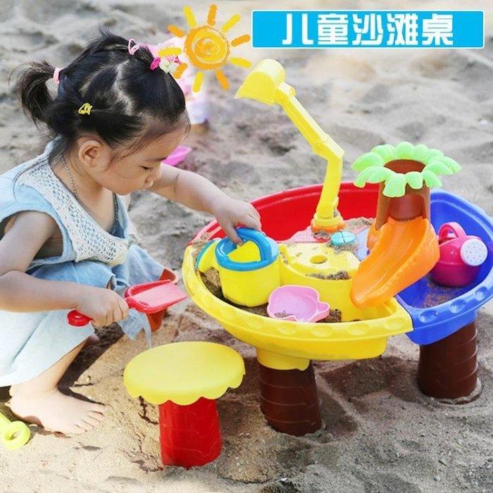 兒童塑料沙盤桌子沙灘玩具禮盒套裝室內沙池玩沙子沙漏挖沙工具
