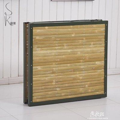 【蘑菇小隊】竹板床折疊床 簡易單人床加固兩折床辦公室午休床鐵床成人 夏-MG78354