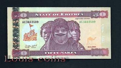 【Louis Coins】B103-ERITREA-2004厄利垂亞鈔票50 Nakfa