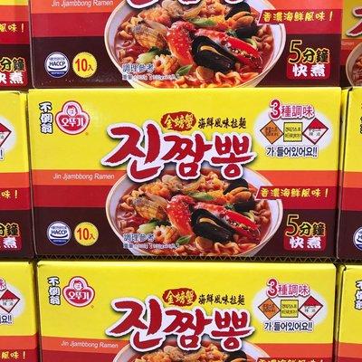 Costco好巿多️不倒翁金螃蟹海鮮風味拉麵 130g x10包