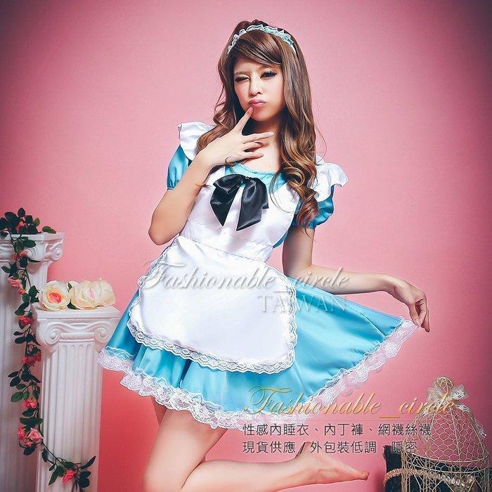 法式女僕!水藍三件式裝。白圍裙 + 超萌的蕾絲髮箍 【時尚圈 性感內睡衣派對禮物】 F512