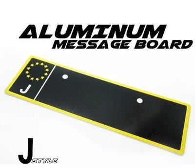 阿布汽車精品~鋁合金電話留言板-J款(附金屬字母數字貼) 貼擋風玻璃 車內 辦公室
