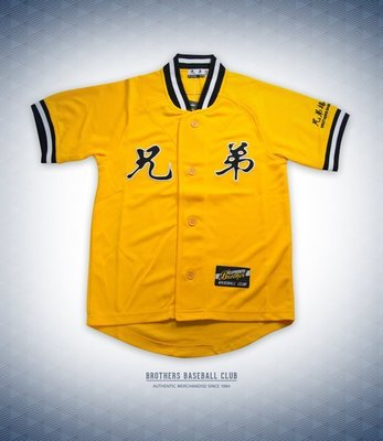 [KittyHawk]兄弟象經典球衣 兄弟棒球隊 經典中文版  現貨 XL號專屬下標區 全新品 獨家限量售完不補