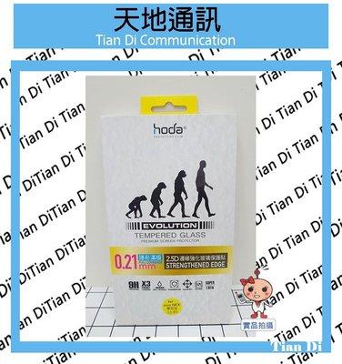 《天地通訊》hoda【vivo NEX 雙螢幕版】2.5D隱形進化版邊緣強化滿版9H鋼化玻璃保護貼 正面  全新供應※