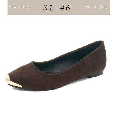 大尺碼女鞋小尺碼女鞋尖頭歐美風小金屬絨布娃娃鞋平底鞋包鞋棕色(31-46)現貨#七日旅行