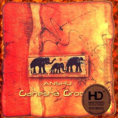 音樂居士*Anshu - Ganesha Groove 印度象神頌*CD專輯