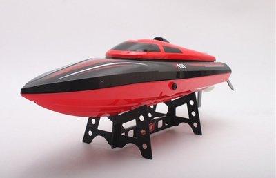 阿莎力 最新款免運 高速遙控船 快艇H101 水冷 自動翻正 非遙控車遙控飛機直升機四軸空拍機