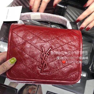 全新正品 SAINT LAURENT YSL 583103 紅色 NIKI chain wallet WOC 流浪包