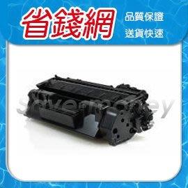 HP CF226A 226A 26A 黑色相容碳粉 HP M402d/ M402dn/ M402dw/ M426fdn 台中市