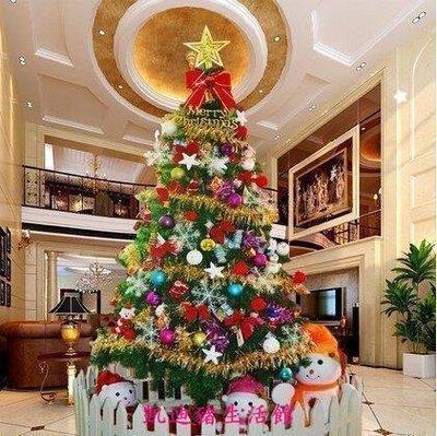 【凱迪豬生活館】聖誕裝飾品1.8米聖誕樹套餐 豪華加密聖誕樹180cm聖誕節裝飾學校晚會,幼兒園,辦公室擺設,酒店,商場,家KTZ-200971