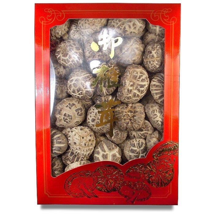 ~大朵韓國花菇(600公克禮盒裝)~ 漂亮又高貴,端午節、中秋節、過年,最佳禮品。【豐產香菇行】