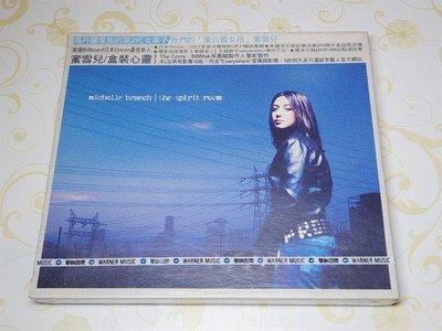 [懷舊影音小舖] 蜜雪兒 Michelle Branch 盒裝心靈 CD 全新未拆封