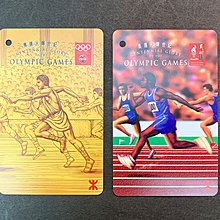 奧運光輝世紀地鐵票一套