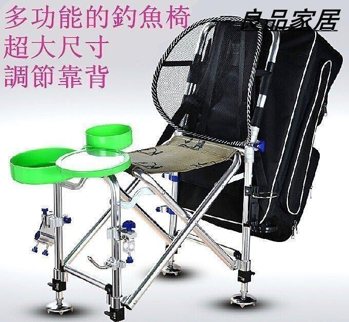 【優上精品】防晃動多功能釣魚椅 釣椅 釣魚凳 全磁餌盤 180度折疊釣凳 可(Z-P3215)
