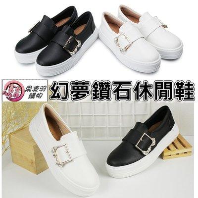 【果凍羽 - 富發牌】1BE88 (23~25.5 版型正常) 幻夢星湖鑽石休閒鞋 FUFA
