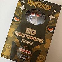 Pete Fowler World of Monsterism Big Monsterooper vinyl 糖膠 Kaws