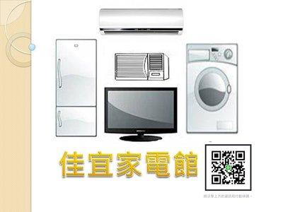 《佳宜》KD-55X9500G【新力 SONY】55吋 4K+ HDR 液晶電視 另有KD-65X9500G