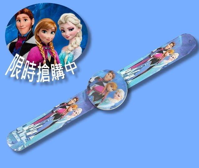 【 金王記拍寶網 】B003 LED果凍觸控錶 兒童錶 流行可愛 冰雪奇緣 / 卡通 / 男婊 / 女錶 限價搶購 ~