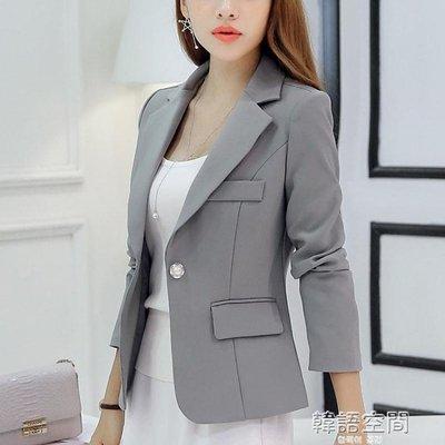 彩黛妃2020秋冬新款小西裝女裝韓版西服修身純色長袖顯瘦女外套