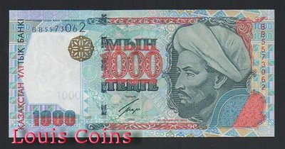 【Louis Coins】B635-KAZAKHSTAN--2000哈薩克斯坦紙幣1.000 Tenge