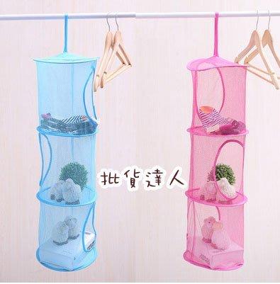 【批貨達人】多層可折疊吊掛式收納網袋 可收納玩具玩偶