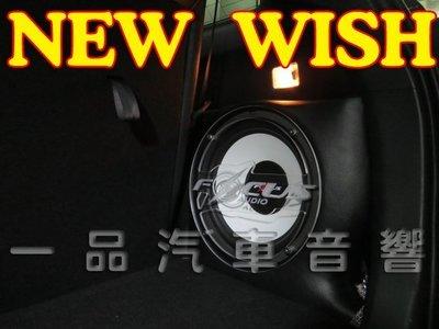 一品. New WISH 專用10吋重低音喇叭含FRP音箱.1000瓦擴大機 TOYOTA