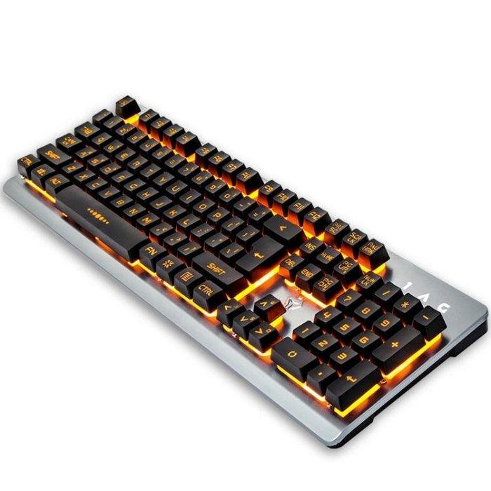 狼途背光真機械手感鍵盤 臺式電腦筆記本外接USB有線無聲靜音游戲絕地求生