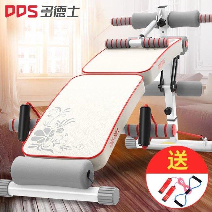 仰臥板仰臥起坐健身器材家用懶人運動多功能輔助器折疊